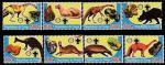 Конго 2004 год. Динозавры и минералы, 8 марок