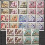 СССР 1960 год. XVII Олимпийские игры в Риме, 10 квартблоков