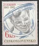 ЧССР 1981 год. 20 лет первому полёту человека в космос, 1 марка (наклейка)