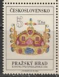 ЧССР 1966 год. Пражский Град. Вацлавская корона, 1 марка