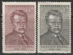 ЧССР 1951 год. 10 лет со дня смерти основателя чешской компартии Богумира Шмераля, 2 марки