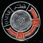 Катар 1966 год. Реверс монеты с арабской надписью. 1 марка