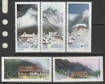 Польша 1972 год. Приюты альпинистов, 5 марок