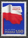 Польша 1973 год. 25 лет Польской Рабочей Партии, 1 марка