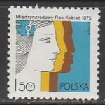 Польша 1975 год. Международный год женщины, 1 марка