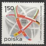 Польша 1976 год. 20 лет Институту ядерных исследований в Дубне, 1 марка