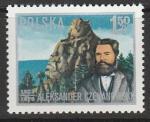 Польша 1976 год. 100 лет со дня смерти польского геолога А.Л. Чекановского, 1 марка