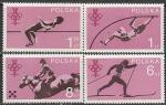 Польша 1979 год. 60 лет Польскому Олимпийскому Комитету, 4 марки