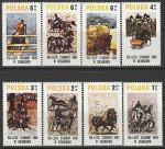 Польша 1980 год. 150 лет коневодству в городе Серакуве, 8 марок