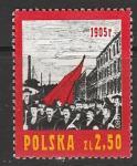 Польша 1980 год. 75 годовщина революции 1905 года, 1 марка