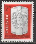 Польша 1980 год. 25 лет Варшавскому Договору, 1 марка