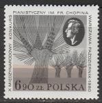 Польша 1980 год. Международный конкурс Шопена в Варшаве, 1 марка