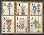 Польша 1982 год. 100 лет со дня смерти химика Игнатия Лукасевича. Настольные лампы, 6 марок