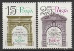 Польша 1982 год. Реставрация архитектурных памятников Кракова, 2 марки