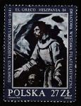 """Польша 1984 год. Международная филвыставка """"Испания-84"""" в Мадриде, 1 марка"""