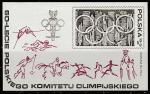 Польша 1979 год. 60 лет Польскому Олимпийскому Комитету, блок