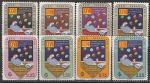 Парагвай 1961 год. XXVIII Южноамериканский теннисный турнир в Асунсьоне, 8 марок