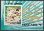 Экваториальная Гвинея 1976 год. Летние Олимпийские игры в Монреале, блок