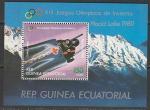 Экваториальная Гвинея 1978 год. Зимние Олимпийские игры в Лейк-Плэсиде, блок