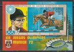 Экваториальная Гвинея 1972 год. Летние Олимпийские игры в Мюнхене. Медалисты. блок