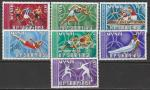 Албания 1971 год. Летние Олимпийские игры в Мюнхене, 7 марок