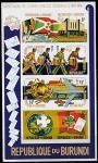 Бурунди 1974 год. 100 лет Всемирному Почтовому Союзу. блок