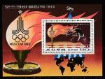 КНДР 1979 год. Летние Олимпийские игры в Москве, блок