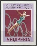 Албания 1972 год. Летние Олимпийские игры в Мюнхене, блок