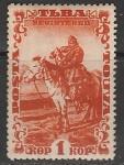 Тува 1933 год. Заказная почта. Охотник на коне, 1 марка (наклейка)