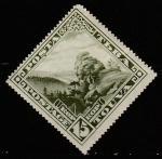 Тува 1935 год. Природа Тувы. Горный пейзаж, 1 марка