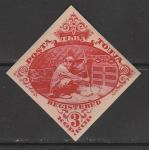 Тува 1933 год. Заказная почта. Мукомол, 1 марка (наклейка)