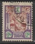 Тува 1927 год. Этнографический выпуск. Голова оленя, 1 марка (гашёная)
