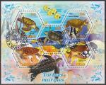 Чад 2011 год. Морские черепахи, гашёный малый лист