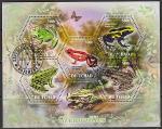 Чад 2011 год. Лягушки, гашёный малый лист