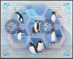 Чад 2011 год. Пингвины, гашёный малый лист