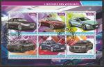 Джибути 2015 год. Автомобили премиум класса, гашёный малый лист