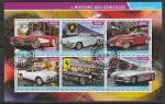 Джибути 2015 год. Антикварные автомобили, гашёный малый лист