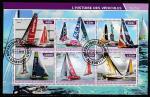Джибути 2015 год. Спортивные яхты, гашёный малый лист
