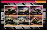 Джибути 2015 год. Современные танки, гашёный малый лист