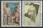 Мали 1967 год. Картины Пабло Пикассо, 2 марки