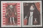 Монако 1968 год. Картины из княжеского дворца, 2 марки