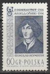 Польша 1964 год. Николай Коперник, 1 марка