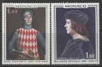 Монако 1967 год. Картины из княжеского дворца, 2 марки