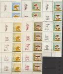 СССР 1964 год. Грибы, 5 сцепок с левым купоном (25 марок)