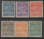 """Бразилия 1927 год. Частная авиакомпания """"Кондор"""", 6 марок"""