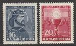 Венгрия 1938 год. Король Ладислав, вид на город и кубок, 2 марки (наклейка)