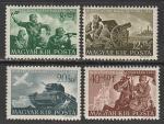 Венгрия 1941 год. Венгерская Армия, 4 марки (наклейка)