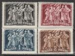 Венгрия 1950 год. 5 годовщина освобождения Венгрии, 4 марки (наклейка)