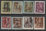 Венгрия 1946 год. Герои и знаменитые венгры (III), 8 марок с надпечаткой (наклейка)