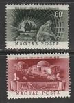 Венгрия 1953 год. Строительство будапештского метро, 2 марки (наклейка)